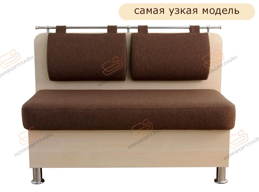 Прямой кухонный диван Сюрприз